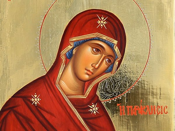 Our Most Holy Lady as the Temple of God