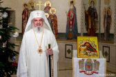 Patriarch Daniel: Let Us Answer to God's Love with Material and Spiritual Gifts