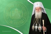 Patriarch of Bulgarian Orthodox Church Celebrates His 34th Episcopal Consecration Anniversary