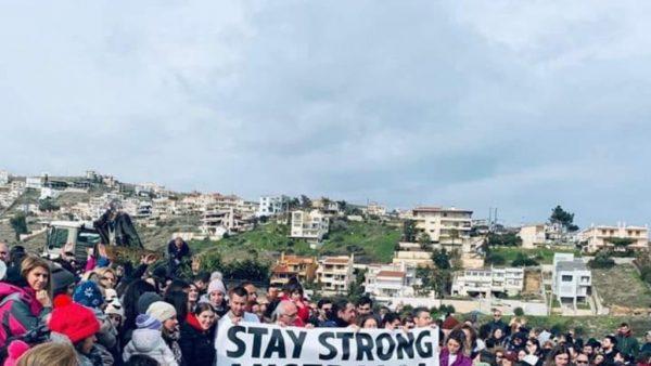 Solidarity! Mati Victims Urge Australia's Bushfire Victims to Stay Strong