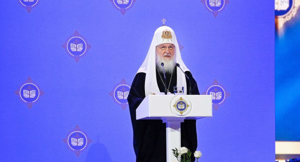"Patriarch Kirill: ""Christianity Has Nothing to Do with Ideology of Non-resistance"""
