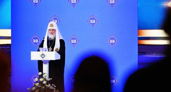 """Patriarch Kirill: """"Well-being of Russia Today Mostly Depends on Upbringing of Young People"""""""