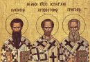 Feast of the Three Hierarchs: the Obligations of Parents and Educators