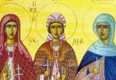 Patriarch Daniel Points to Mothers of Three Holy Hierarchs as Great Models for Family Education
