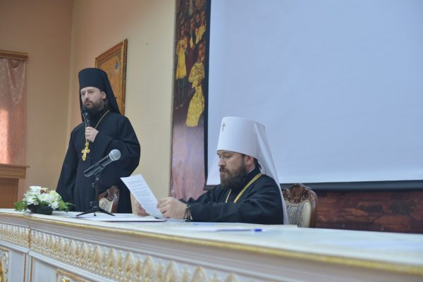 Metropolitan Hilarion Opens a Conference Dedicated to St. Nicholas of Japan
