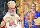Patriarch Daniel at Beginning of Triodion: Not Every Prayer is Received by God