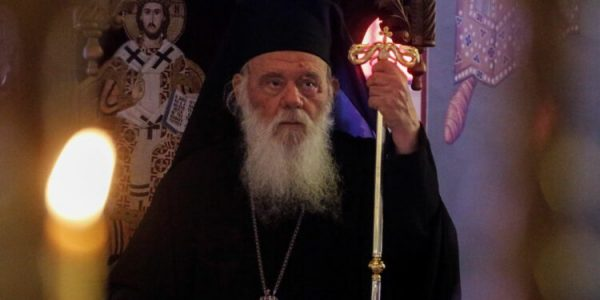 Archbishop of Athens: Let's Turn Our Homes into Churches