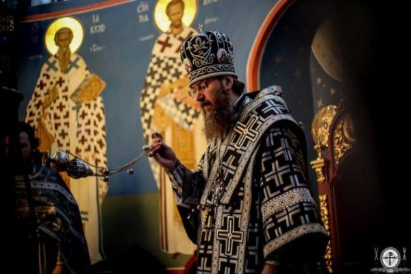Metropolitan Anthony (Pakanich) Speaks on How to Be Saved in a Difficult Situation