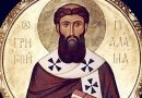 Designation of Orthodoxy and Heresy – St Gregory Palamas