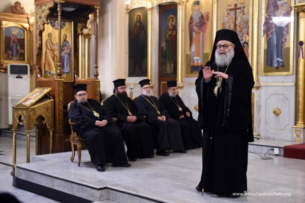 Message by Patriarch John X of Antioch at the Beginning of Great Lent 2020