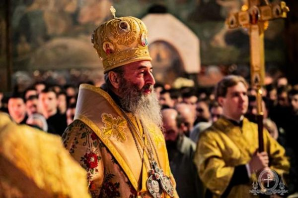 """Metropolitan Onuphry: """"Consistency During Fasting Is More Important Than a Measure of Abstinence"""""""