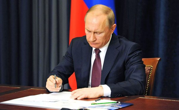 President's Amendment to Russian Constitution Includes Reference to God