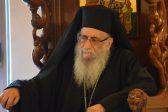 Metropolitan Ephrem (Kyriakos): Paschal Message 2020