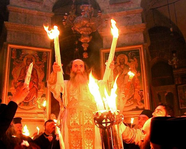 Ceremony of Holy Fire Descent to be Held without Pilgrims