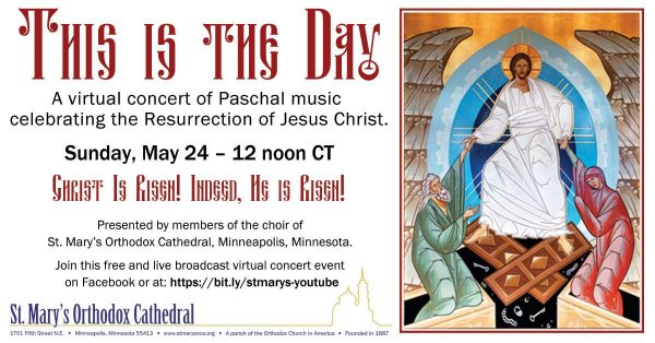 Minneapolis Cathedral Choir to Present Virtual Concert
