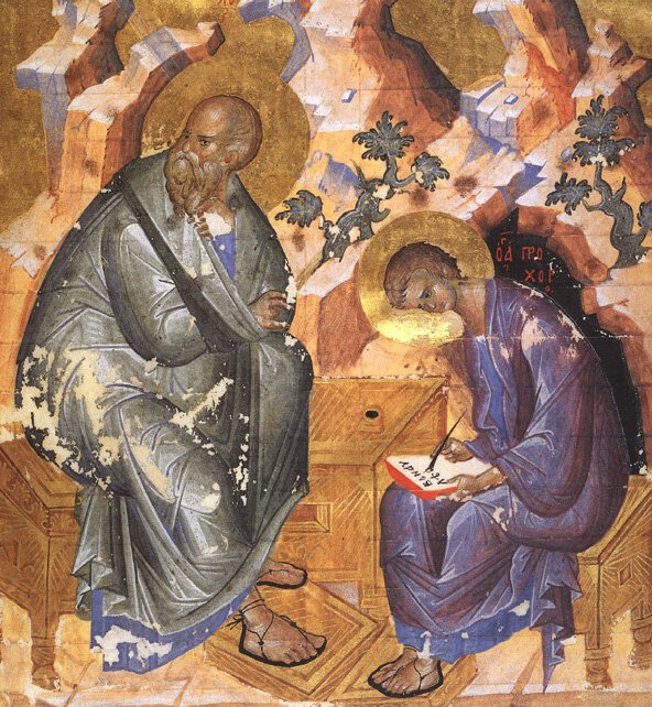 Today the Church Commemorates Saint John the Theologian