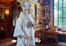 """Patriarch Kirill: """"Quarantine Is the Best Time for Spiritual Growth"""""""