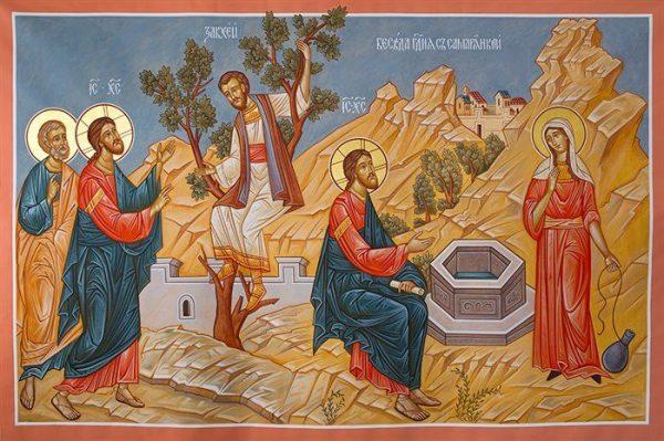 Today the Orthodox Church Celebrates the Sunday of the Samaritan Woman