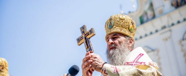Metropolitan Onuphry: No Curvy Road Leads to God