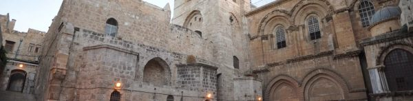 Israel: Holy Sites Open to International Tourists from August