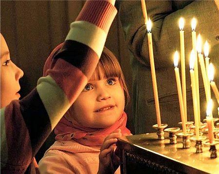 Will Our Children Keep the Faith?