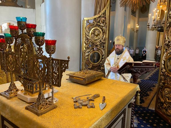 """Metropolitan Hilarion: """"The Lord Commands Us to Seek First the Kingdom of Heaven"""""""