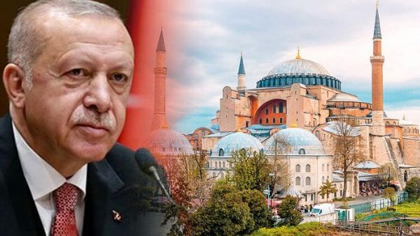 Turkish Supreme Court Annuls Decree that Turned Hagia Sophia into a Museum