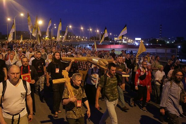 10,000 People March in Royal Martyrs Procession in Ekaterinburg