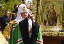 """Patriarch Kirill Calls Baptism of Rus' the Main """"Revolutionary Event"""" in the History of Russia"""