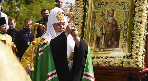 "Patriarch Kirill Calls Baptism of Rus' the Main ""Revolutionary Event"" in the History of Russia"