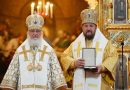 Representatives of Local Churches Greet Patriarch Kirill on the Day of the Baptism of Russia