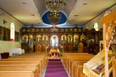 Public Worship Suspended in Greek Orthodox Churches in Victoria State in Australia