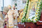 Ukrainian Orthodox Church Celebrates Baptism of Rus'