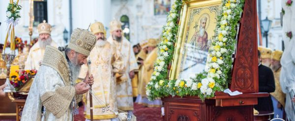 Ukrainian Orthodox Church Celebrates Baptism of Rus'