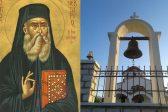 Relics of Orthodox Saint Nektarios Stolen from Greek Church
