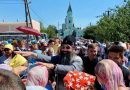 2,000 Believers Join Traditional Dormition Cross Procession in Ukraine