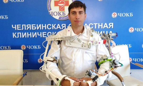 School children have invented an exoskeleton for stroke victims in Chelyabinsk. They won a grant and will create a prototype