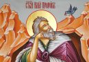 The Despair of Elijah