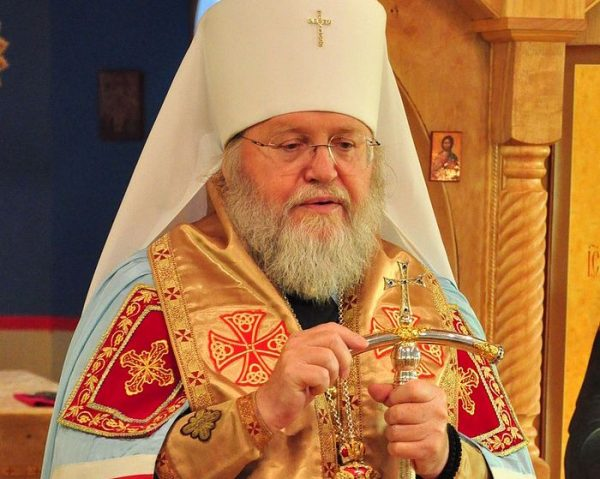Statement by the First Hierarch of the Russian Church Abroad on the California fires