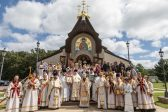 St Alexander Nevsky Cathedral in Howell, NJ, Celebrates Its Feast Day