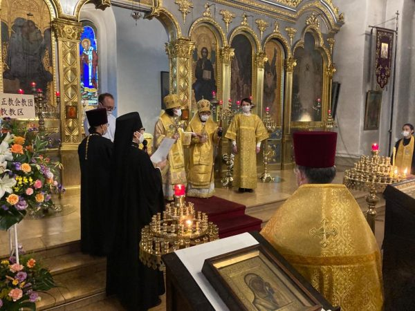 Anniversaries of Orthodoxy in Japan Marked in Tokyo
