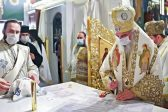 Patriarch Daniel of Romania: Today We Have Opened a New Gate to Heaven