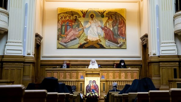 Romanian Holy Synod Recommends Intensification of Activities Dedicated to Families