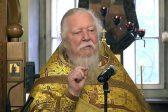 Archpriest Dimitry Smirnov Reposes in the Lord