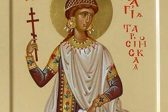The Two Sts. Pelagia of Antioch