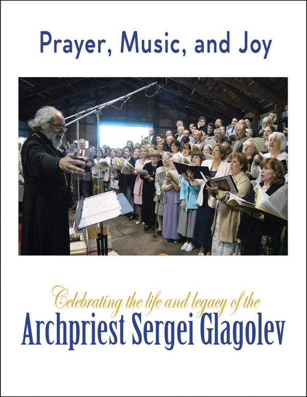 New Publication Honors Musical Legacy of Archpriest Sergei Glagolev