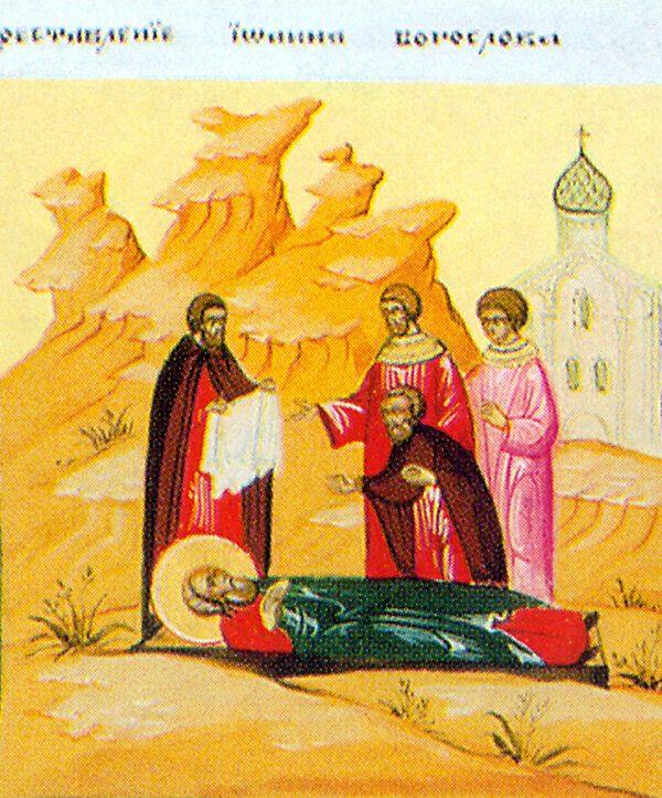 Falling Asleep of St. John the Theologian