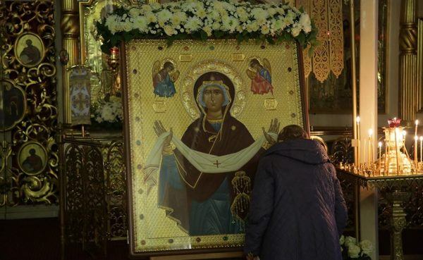 Homily on the Protection of the Most Holy Theotokos