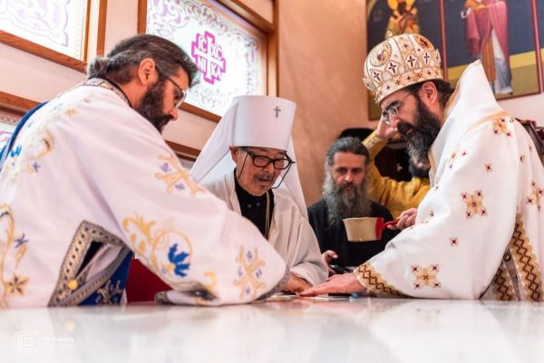 Consecration of the Romanian Orthodox Church in Tokyo