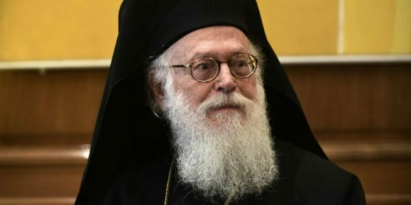 Archbishop of Albania Tests Positive for COVID-19